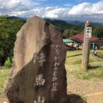 【ハイキング】栃谷尾根から陣馬山〜明王峠〜吉野ルート