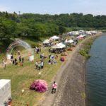 第5回桂川フェスティバルに行ってきました