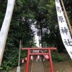 令和元年藤野エリアの夏祭り情報