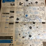 「藤の細道」藤野エリア詳細観光用B2サイズ地図ができました
