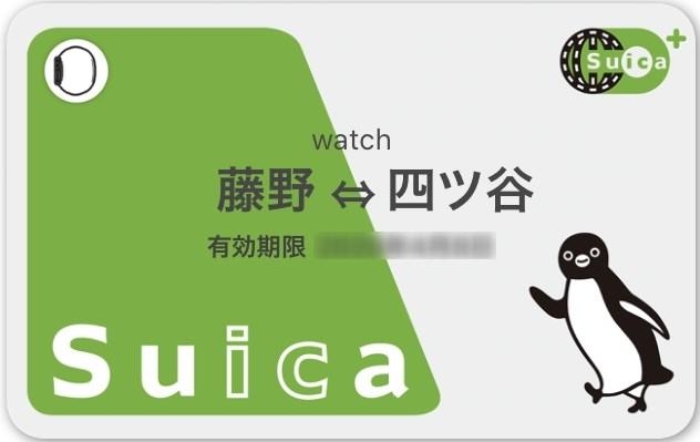 台風19号による列車不通分の定期券払戻方法