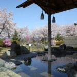 6月19日(金)からやまなみ温泉が営業再開